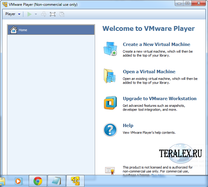 vmware player основное окно